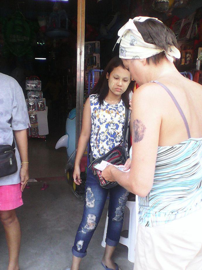 Из жизни Ии Николаевны… Бирманцы народ невысокий!