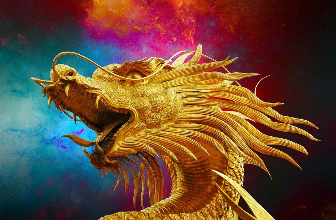 Наш личный дракон